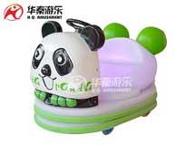 超级碰碰车(熊猫)
