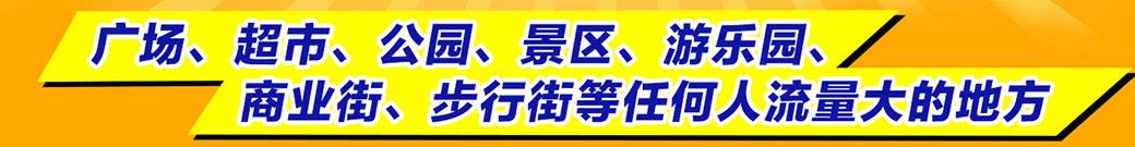浙江游乐太子摩托