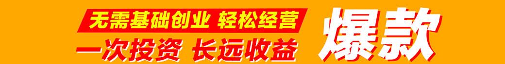 南京游乐太子摩托