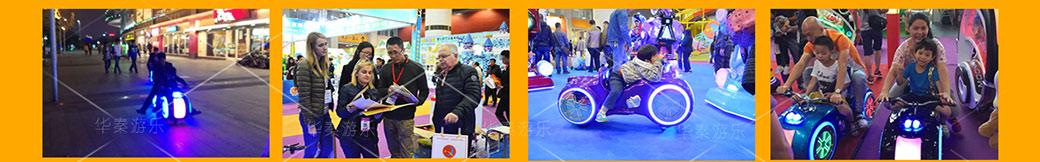 广州太子摩托车