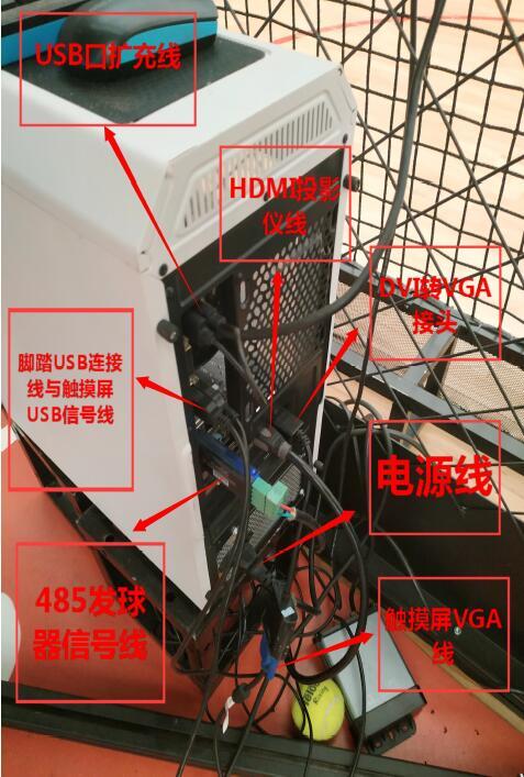 QQ截图20200104151408.jpg
